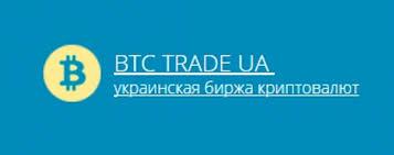 btc trade ua vélemények keresni egy kicsit gyorsan