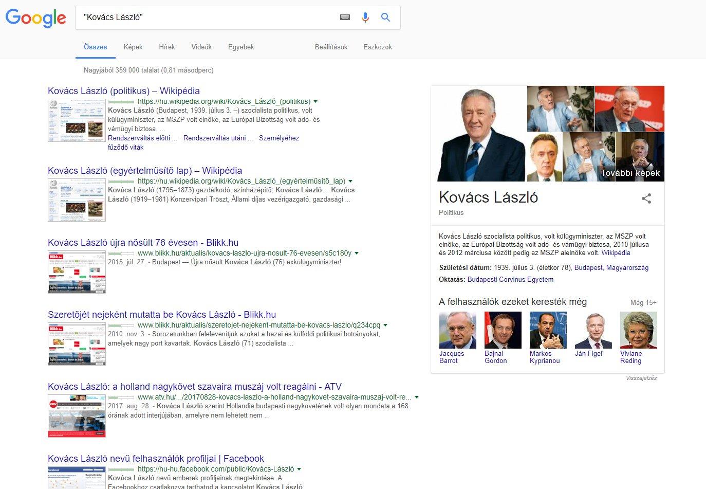 Keresőrendszer (informatika) – Wikipédia