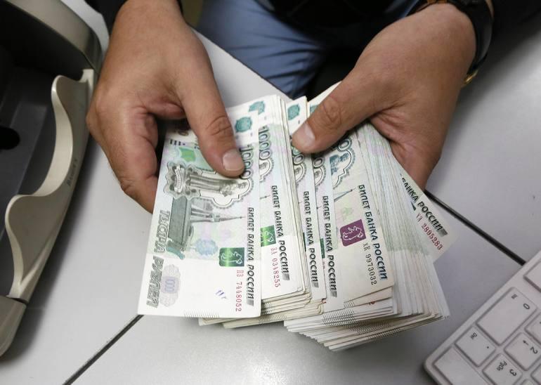OTP Bank - Megtakarítások