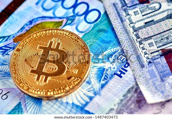 Kazahsztáni tenge (KZT) - Currency World