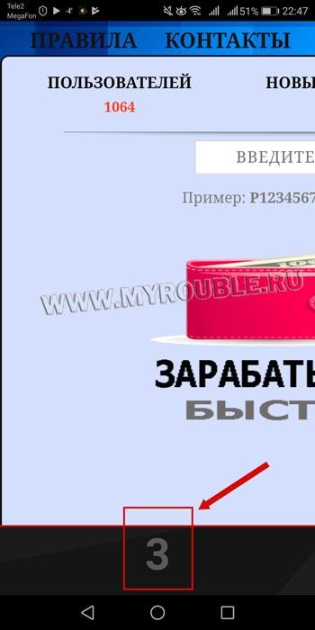 Bankkártyával készül külföldre? Erről mindenképpen tudnia kell! - krisztinahaz.hu