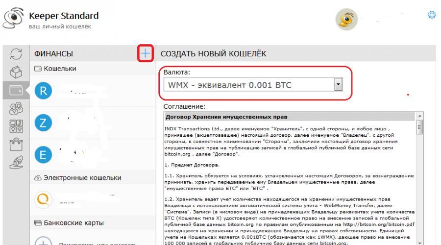 Jogi felelősségkizárás - Bitcoin