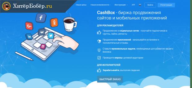 népszerű webhelyek, ahol pénzt lehet keresni