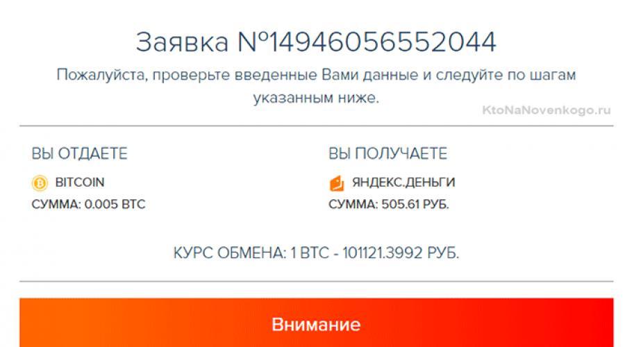 bitcoinokat szerezni