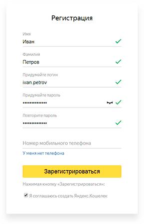 levélben regisztrálhat az opciókról