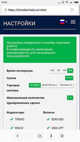 Tech: Öt dolog, amivel tényleg lehet pénzt keresni a neten | krisztinahaz.hu