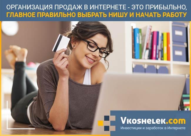 munkalehetőségi stratégiák milyen pénzt keresni
