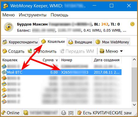 gyors kereset a webmoney-on