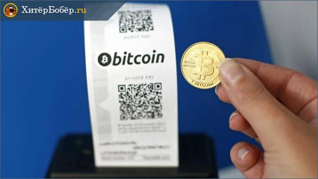 Már Bitcoint is vált egy magyar pénzváltó: kinek éri ez meg? - krisztinahaz.hu