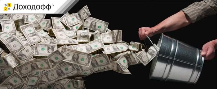 Így kereshetsz pénzt a testeddel: igen, teljesen legálisan - Pénzcentrum
