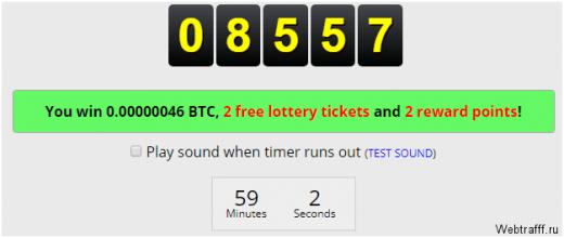 lehet pénzt keresni a bitcoinokon befektetés nélkül dolgozzon egy nyugdíjasnál az interneten