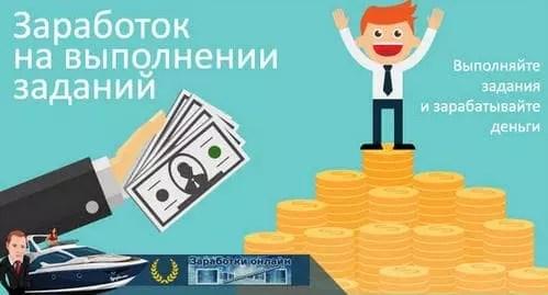pénzt fektet be internetes projektekbe